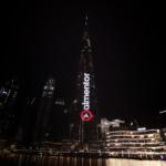 """""""برج خليفة"""" يحتفل بإطلاق الجيل الثاني لمنصة """"المنتور"""""""